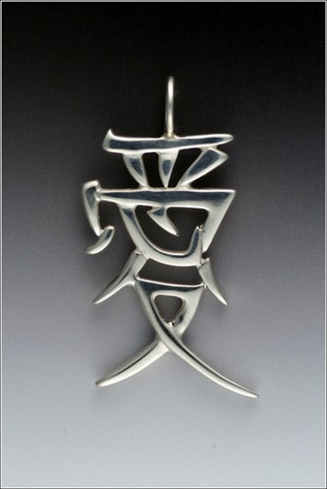MB-014 Love Chinese Kanji Pendant at Hunter Wolff Gallery