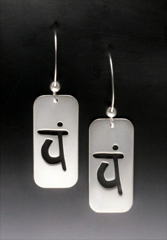 Click to view detail for MB-E381H Earrings Sanskrit Heart Chakra