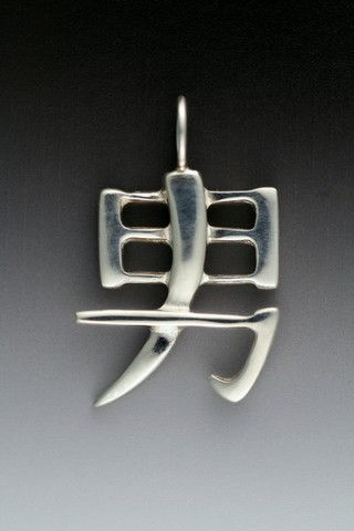 Click to view detail for MB-P136 Pendant Man in Chinese