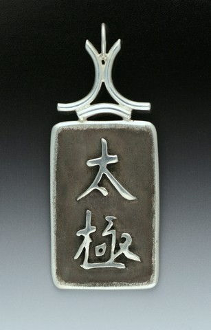 Click to view detail for MB-P43B Pendant Tai Ji