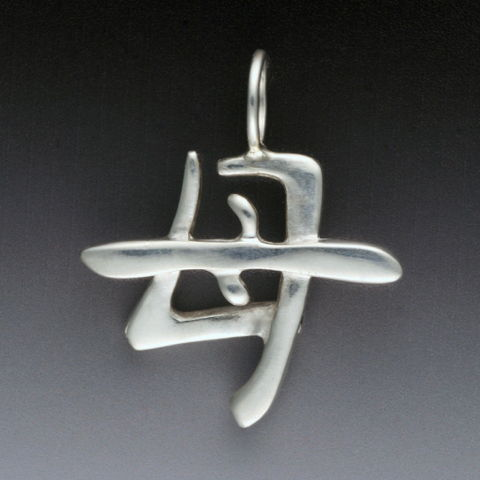 Click to view detail for MB-P73 Pendant Mother